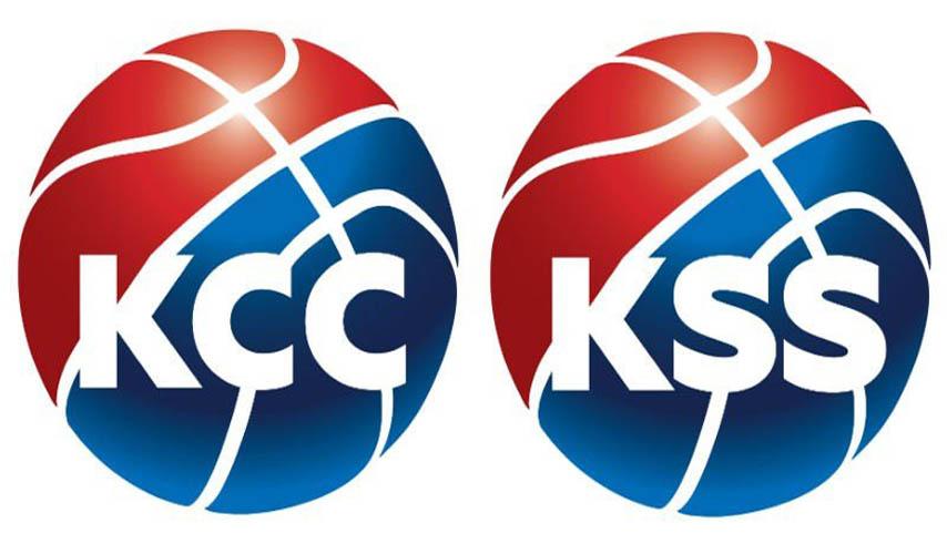 košarka, pripreme, mlađe selekcije, KSS, Košarkaški savez Srbije