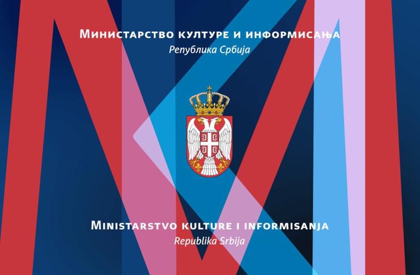 ministarstvo kulture srbije