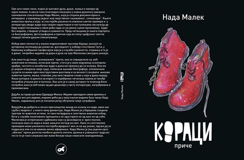 Nada Malek, Koraci, Malek, knjiga, nova knjiga Nade Malek