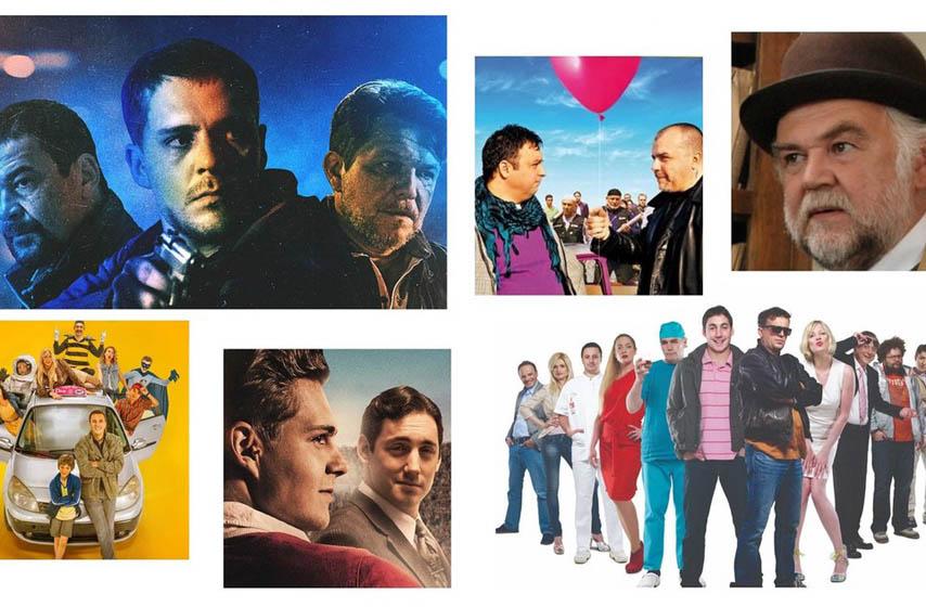 najgledaniji srpski filmovi