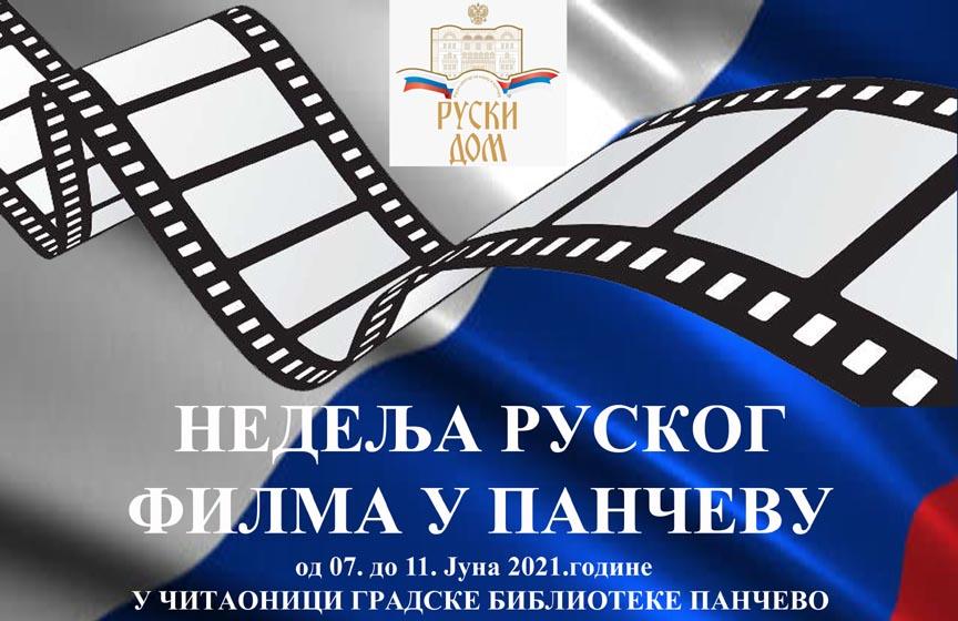 nedelja ruskog filma u pancevu