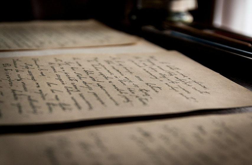 pismo, staro pismo, rukopis