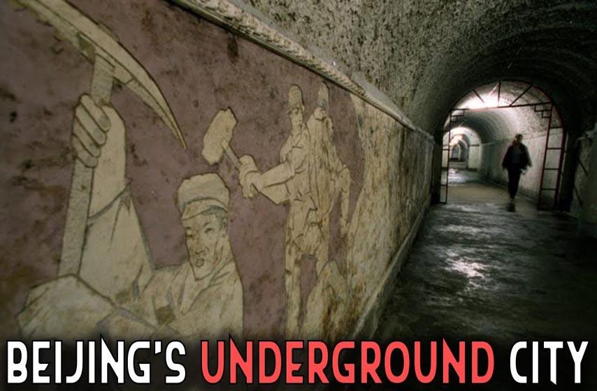 Peking, podzemni grad