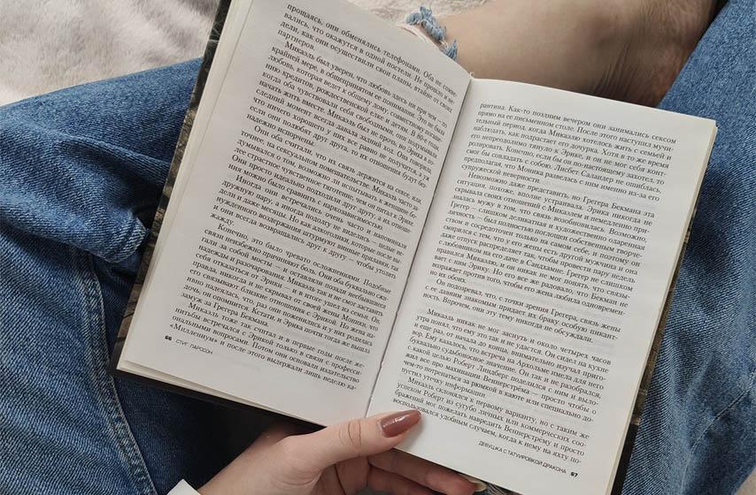 najbolje knjige, najbolje knjige svih vremena