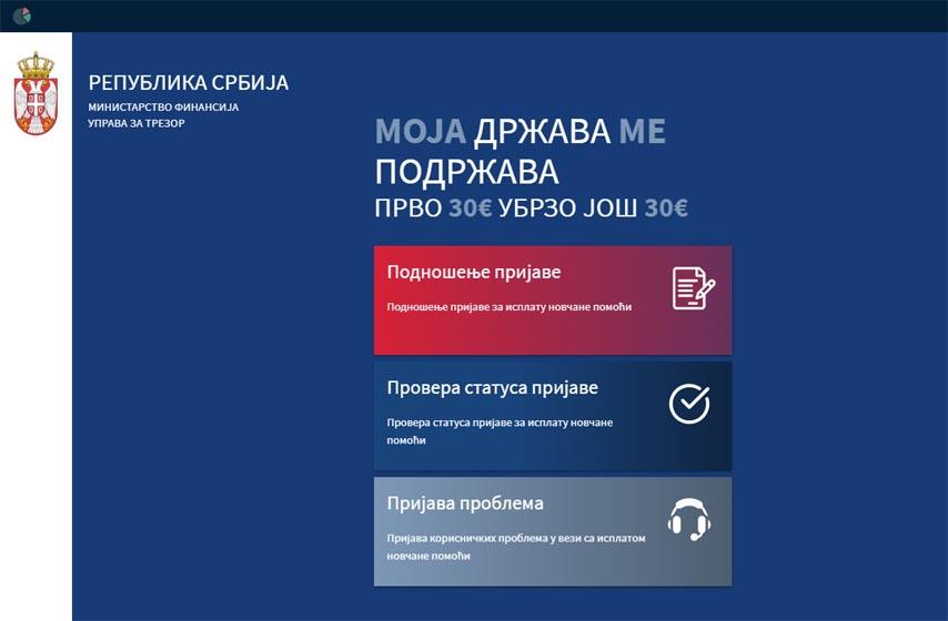 prijava za 60 evra elektronski, prijava za 50 evra, prijava za 60 evra sajt