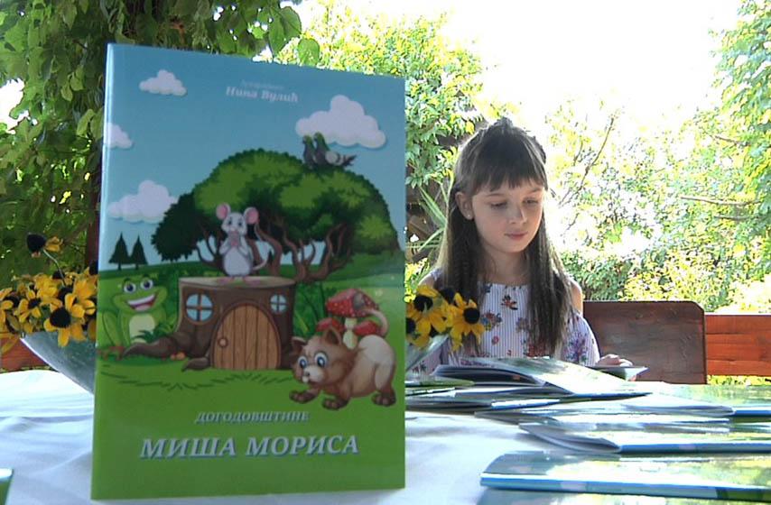 Nina Vulić, pančevo, knjiga