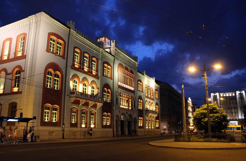 univerzitet u beogradu, rektorat, studenti