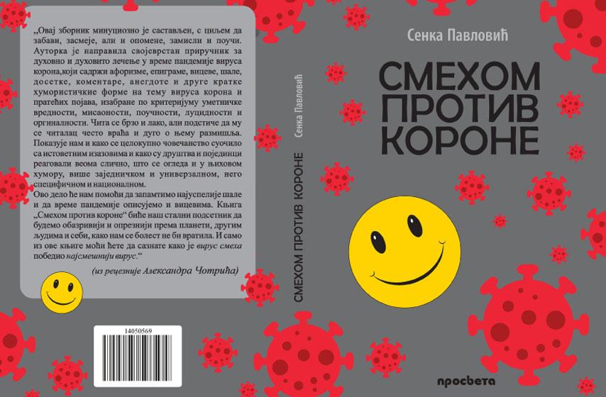 Senka Pavlović, knjiga, kultura, pancevo, vesti, najnovije vesti