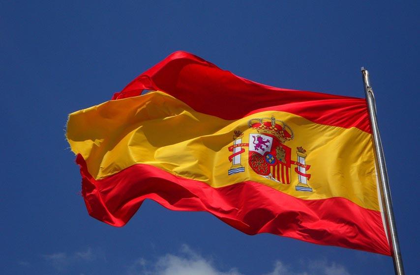 Španija, granica