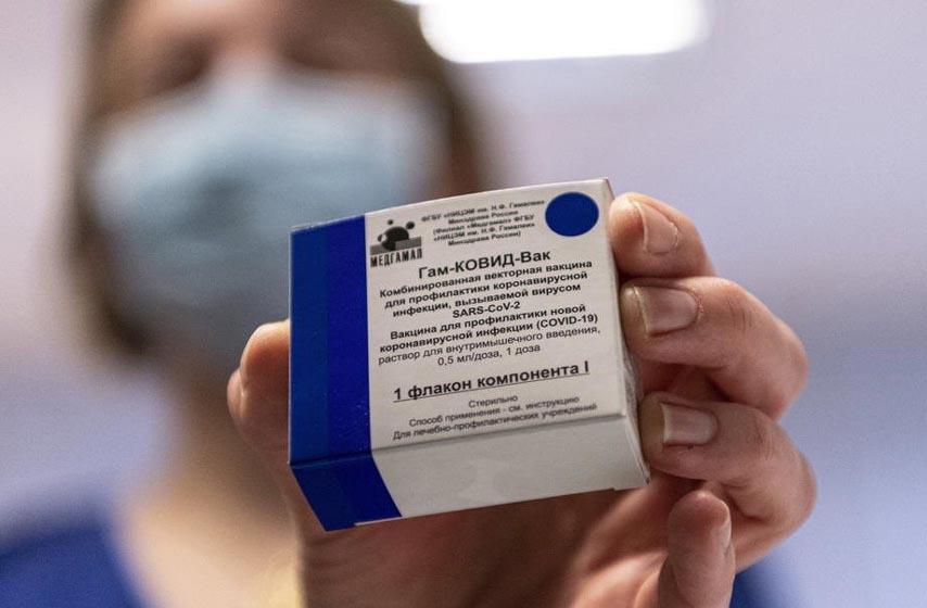 vakcina sputnjik V, evropska agencija za lekove