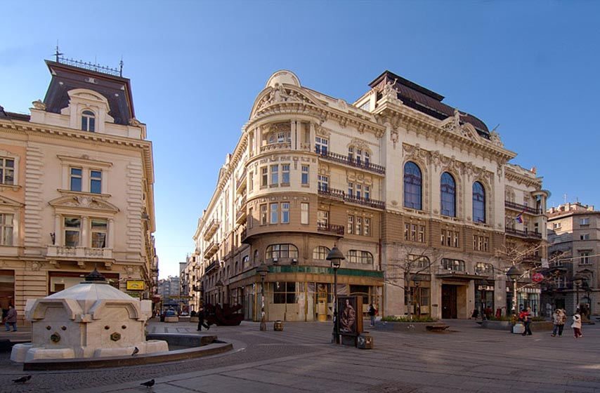 srpska akademija nauka i umetnosti