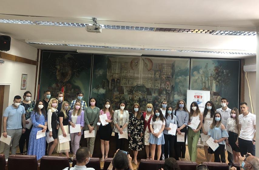 grad pancevo, nagrada najboljim studentima