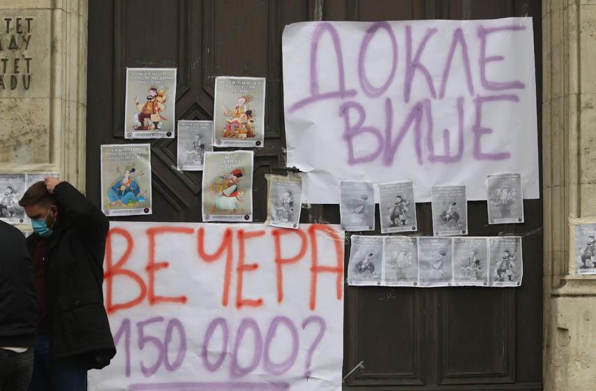 protest studenata u beogradu, blokada rektorata