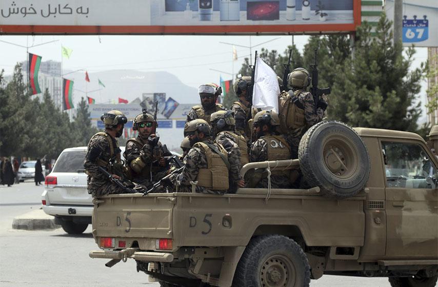 sastanak g7, avganistan