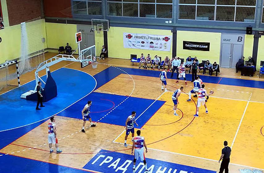 košarka, KLS, KK Tamiš, sport