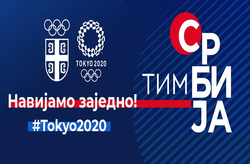 olimpijske igre tokio, tim srbija