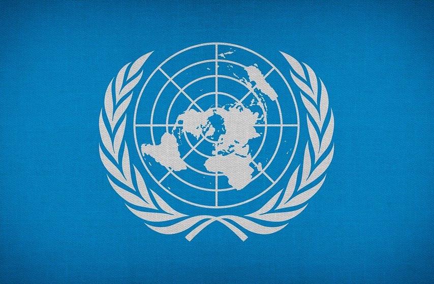 75 godina postojanja, Ujedinjene nacije