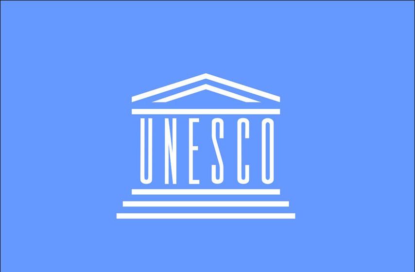 Kosovo, UNESKO, srpskom kulturnom nasleđu, Metohija, srbija, vesti, najnovije vesti