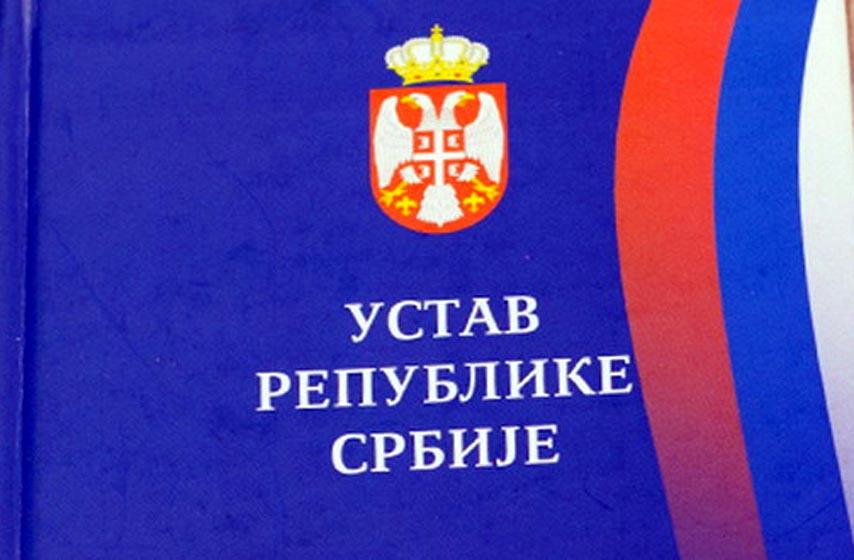 promena ustava, promena ustava srbije,  ustav srbije, ustav