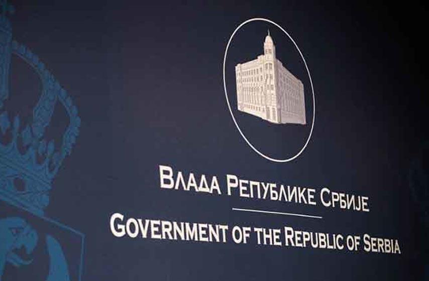 plate ministara, ministarske plate u vladi srbije, vlada srbije
