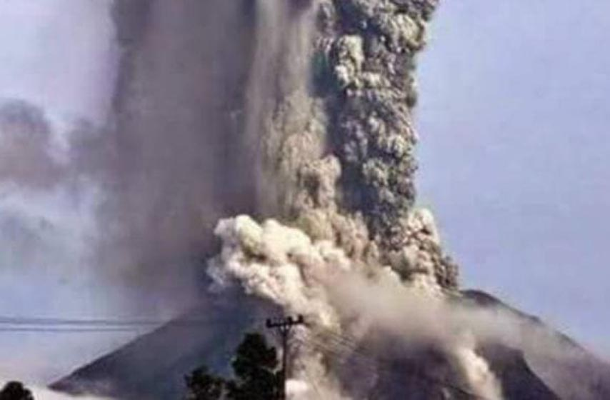 vulkan ekvador