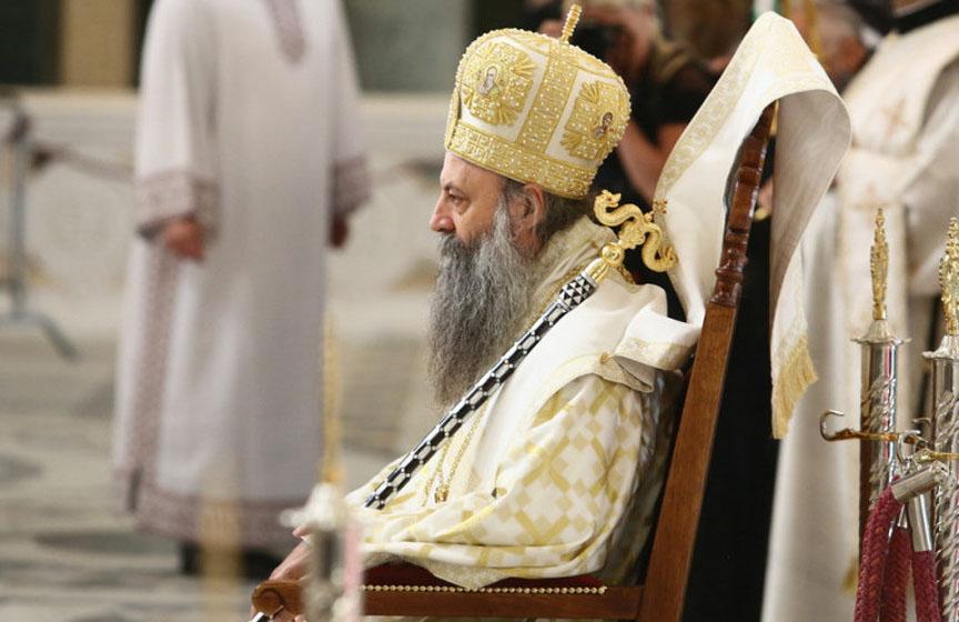 patrijarh profirije, srpska pravoslavna crkva
