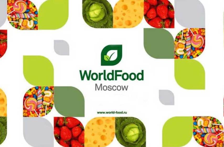 world food sajam moskva